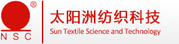 Cixi Sun Textile Science & Technology CO. LTD.China